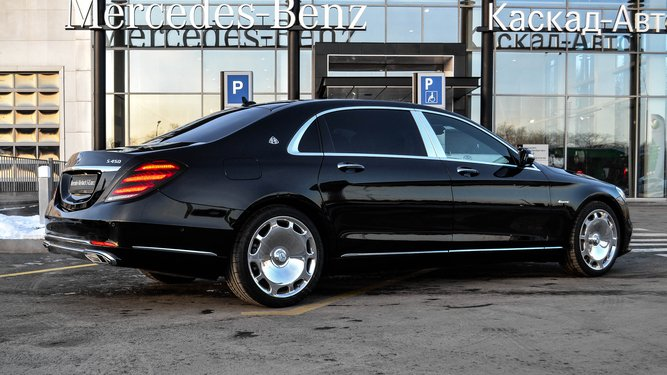 Mercedes-Maybach S 450 4MATIC