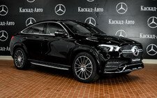GLE 450 4MATIC купе NEW