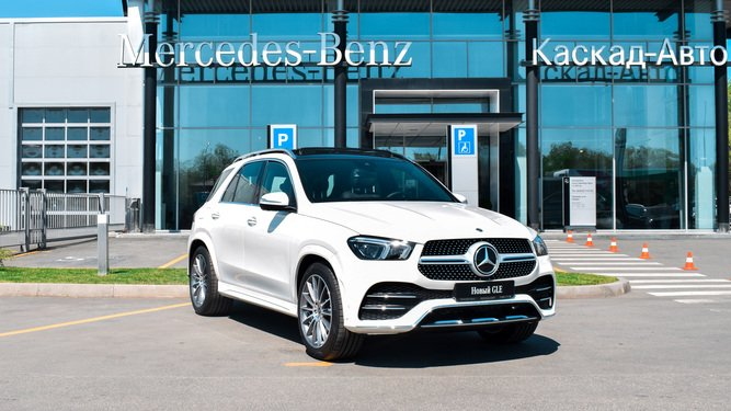 GLE 400 d 4MATIC Luxury