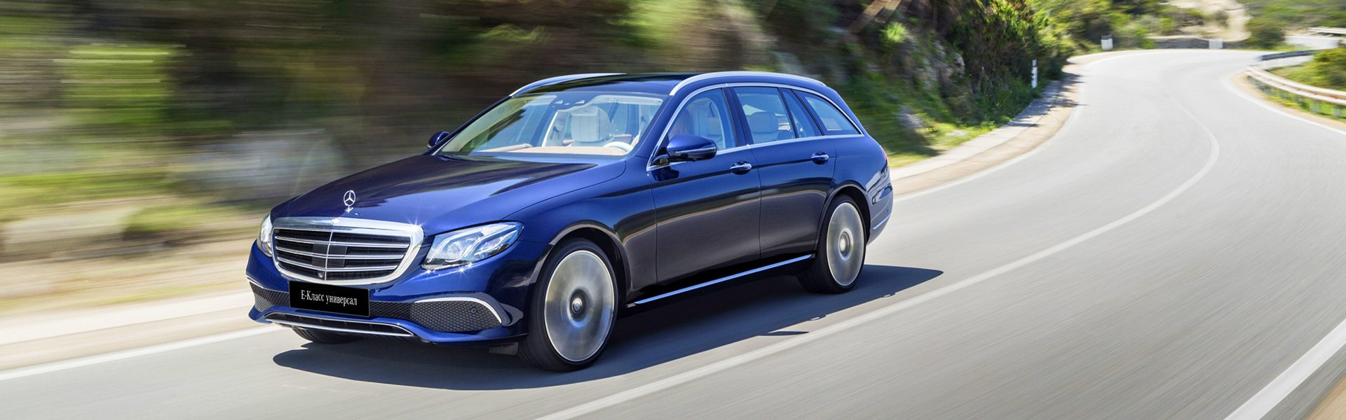 Mercedes-AMG E-Класс универсал