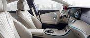 Mercedes-AMG CLS купе